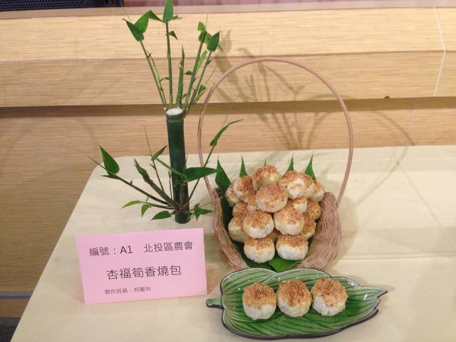 台北市北投區農會綠竹筍美食