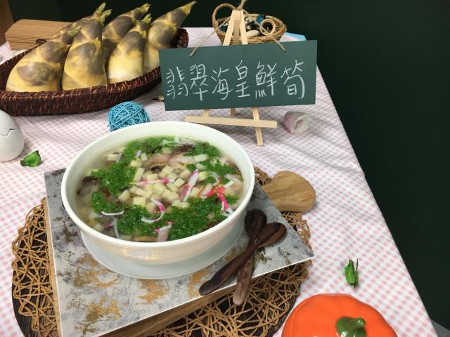 黃景龍師傅中式創意料理